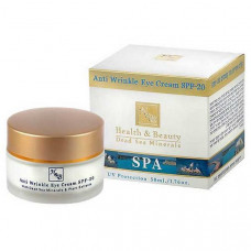 Крем против морщин вокруг глаз SPF-20 50 мл / Health & Beauty Anti Wrinkle Eye Cream SPF-20 50 ml