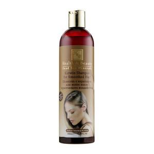 Шампунь укрепляющий для здоровья и блеска волос с маслом Арагана 400мл / Health & Beauty Treatment Shampoo For Dry Colored Hair Aragan Oil From Morocco