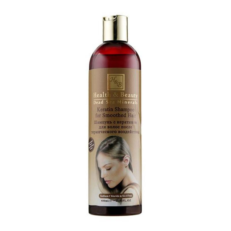 Шампунь с кератином 400 мл / Health & Beauty Keratin Shampoo For Smoothed Hair 400 ml