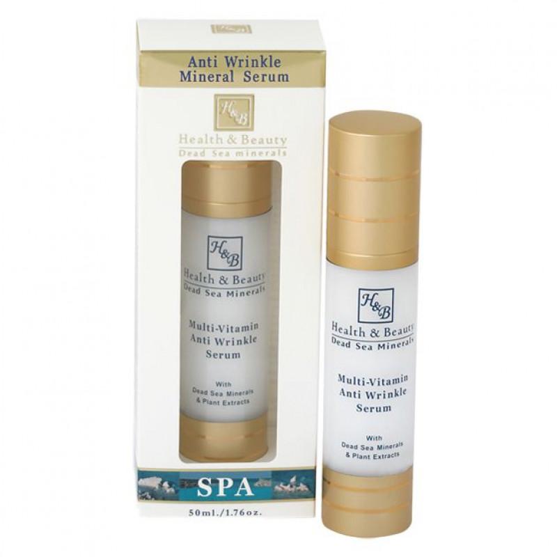 Минеральная сыворотка от морщин с мультивитаминами 50 мл / Health & Beauty Multi-Vitamin Anti-Wrinkle Serum 50 ml