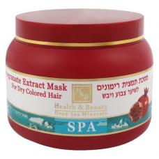 Маска увлажняющая для сухих и окрашенных волос с экстрактом граната 250 мл / Health & Beauty Pomegranate Extract Mask For Dry Colored Hair 250 ml