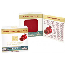 Натуральное мыло с гранатом 125 гр / HEALTH & BEAUTY POMEGRANATES NATURAL SOAP 125 gr