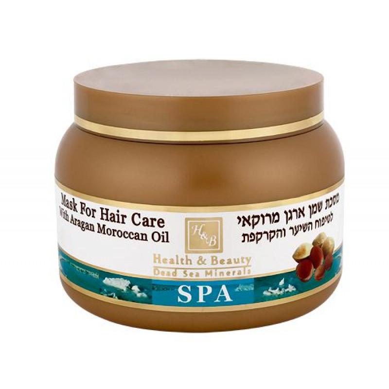 Маска для ухода за волосами с маслом аргании марроканской 250 мл