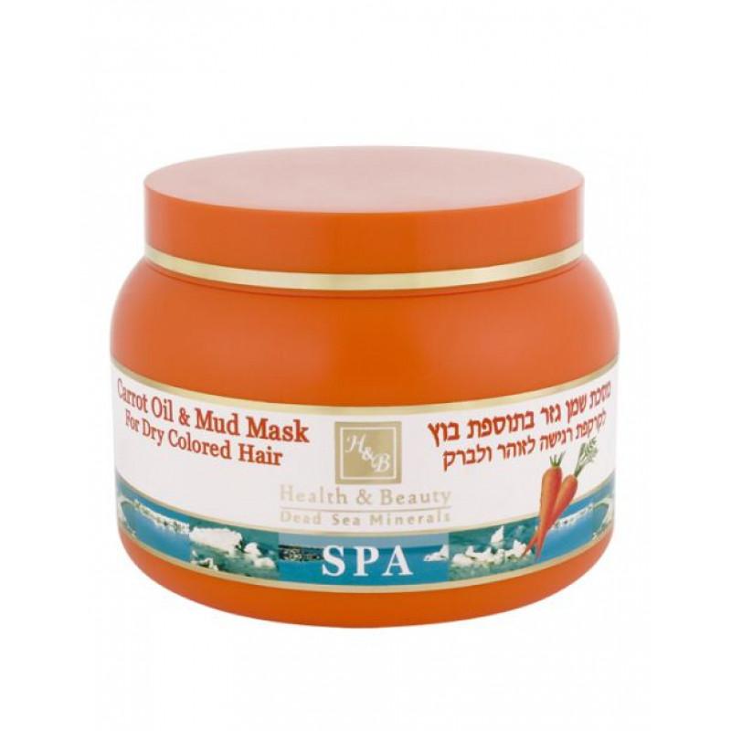 Маска из морковного масла на основе минеральной грязи для сухих окрашенных волос 250 мл