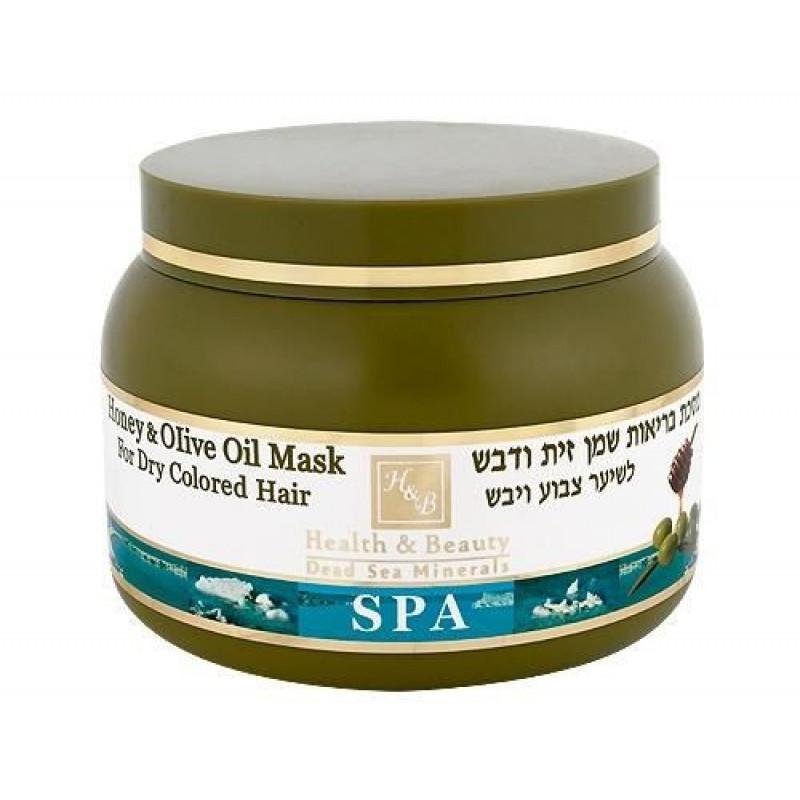 Маска с добавлением оливкового масла и меда для крашеных и сухих волос 250 мл