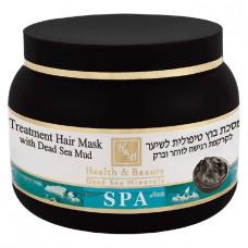 Маска увлажняющая для сухих и окрашенных волос с грязью Мертвого моря 250 мл