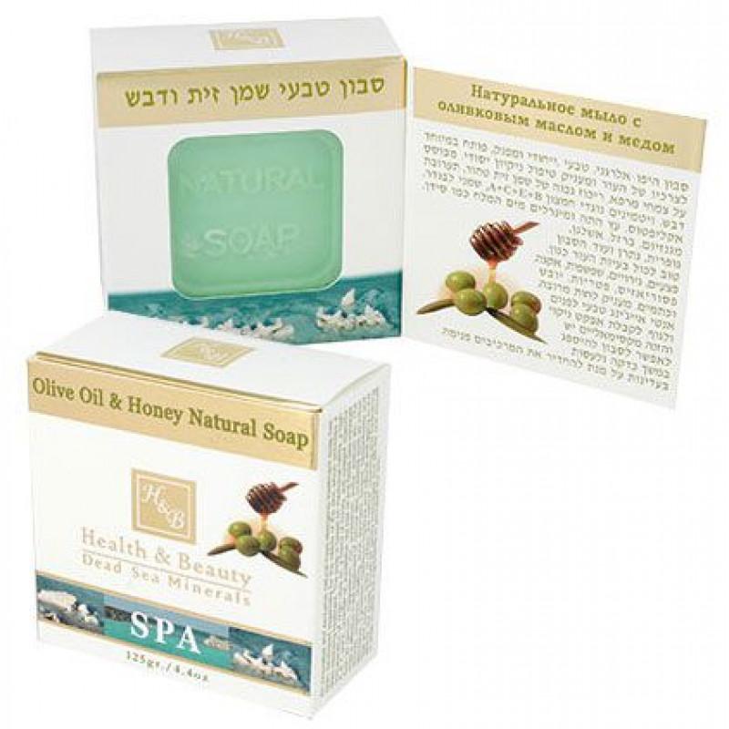 Натуральное мыло с оливковым маслом и медом 125 гр