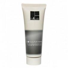 Маска для проблемной кожи с Био-Серой 75 мл, 250 мл / Dr.Kadir Bio-Sulfur Mask For Problematic Skin 75 ml, 250 ml