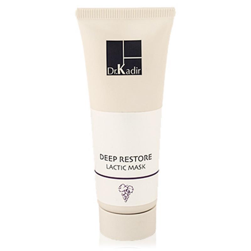 Молочная маска / Deep Restore Lactic Mask 250ml