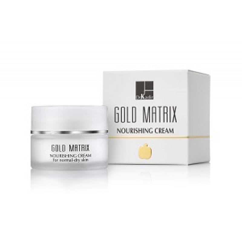 Питательный крем для нормальной/сухой кожи / Matrix Care Nourishing Cream (for Normal to Dry Skin) 50ml
