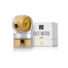 Золотая маска / Matrix Care Gold Mask 250ml