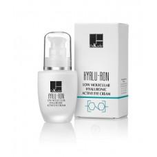Активный крем для глаз с низкомолекулярной гиалуроновой кислотой Доктор Кадир, 30 мл / Low Molecular Active Eya Dr. Kadir, 30 ml