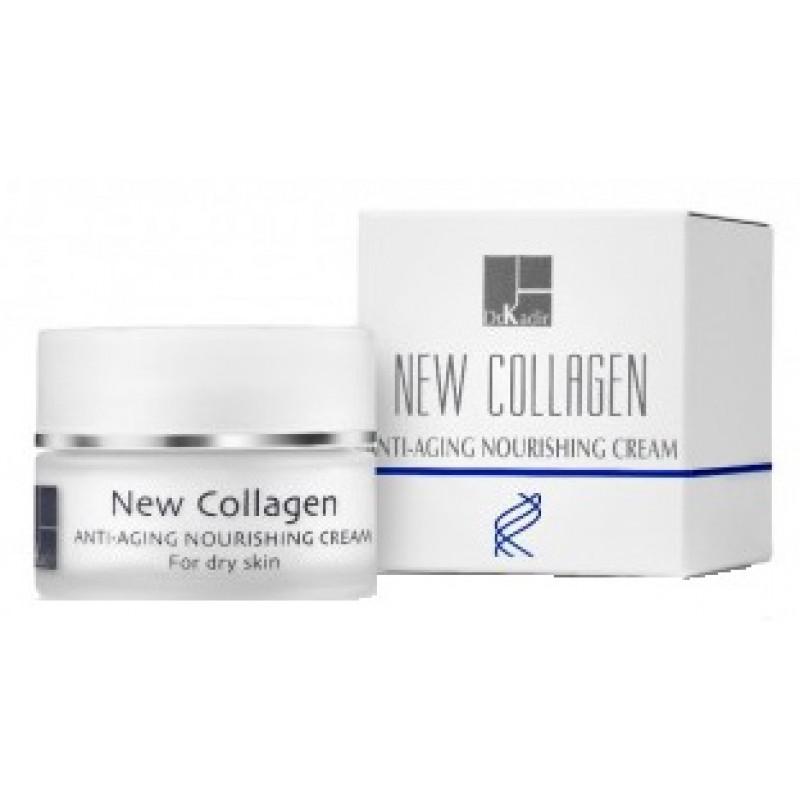 Питательный крем для сухой кожи 250 мл / New Collagen Anti-Aging Nourishing Cream (for Dry Skin) 250ml
