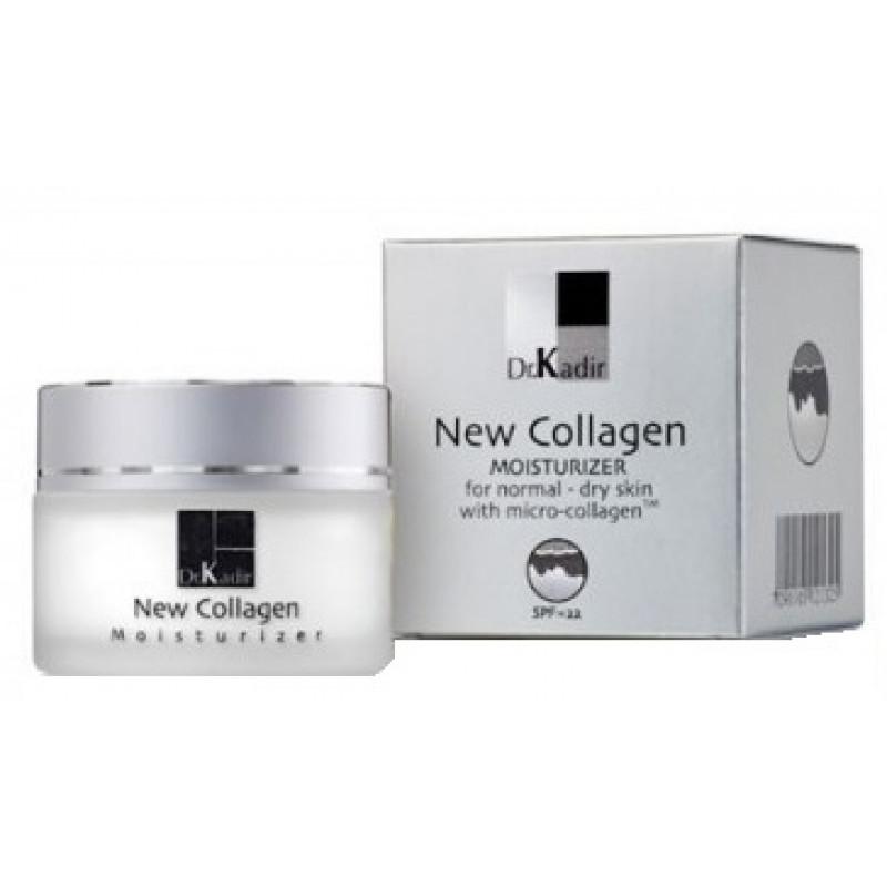 Увлажняющий крем для сухой кожи (SPF22) 50 мл / New Collagen Moisturizing Cream SPF 22 (for Normal to Dry Skin) 50ml