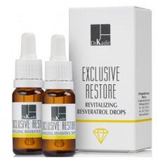 Капли Ресвератрол для восстановления кожи Доктор Кадир, 2*10 мл / Skin Revitalizing Resveratrol Drops Dr. Kadir, 2*10 ml