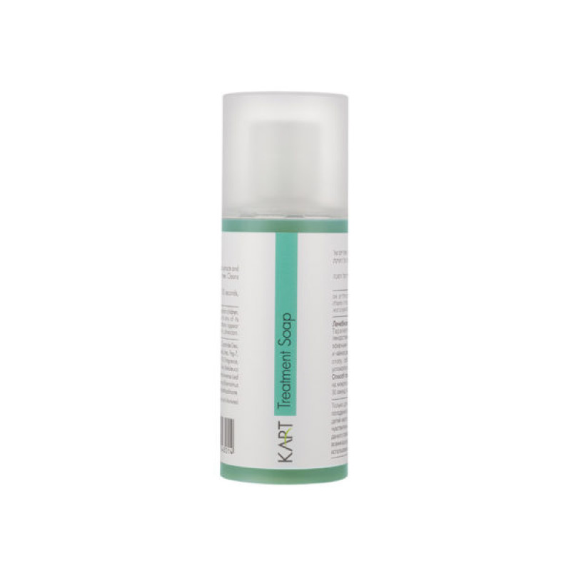 Профилактическое мыло для ног 150 мл. 500 мл. 1000 мл / Kart Feeto Therapy Treatment Soap 150 ml. 500 ml. 100 ml