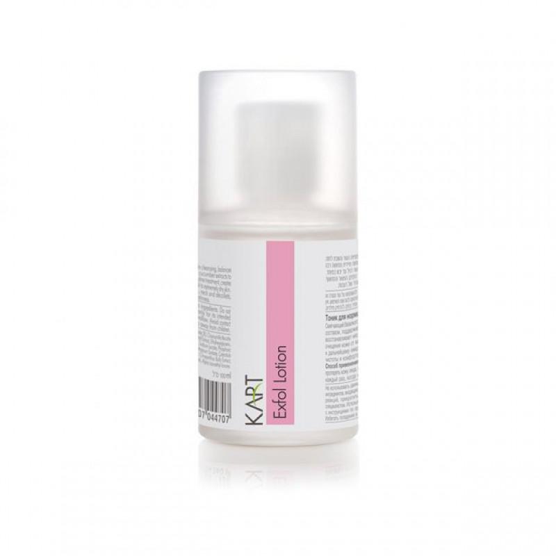 Лосьон эксфолиант, 120 мл. 1000 мл / Kart Natural Medicare Exfol lotion, 120 ml, 1000 ml
