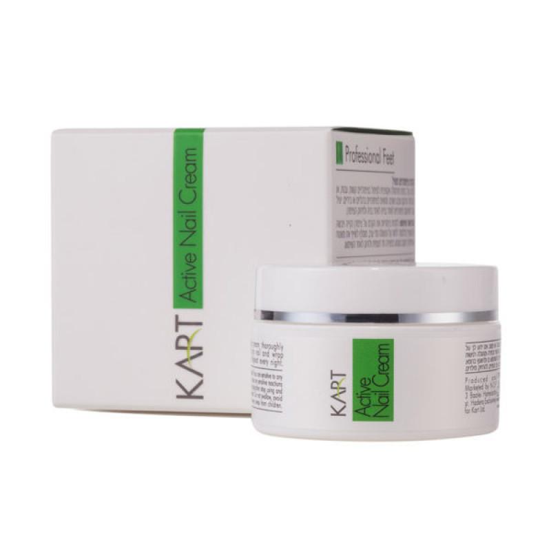 Активный (противогрибковый) крем для ногтей 20 мл. 50 мл. / Kart Pro Feet Active Nail Care Cream 20 ml. 50 ml.
