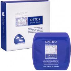 Детокс маска,10x20 мл / Magiray DETOX plant mask for all skin types