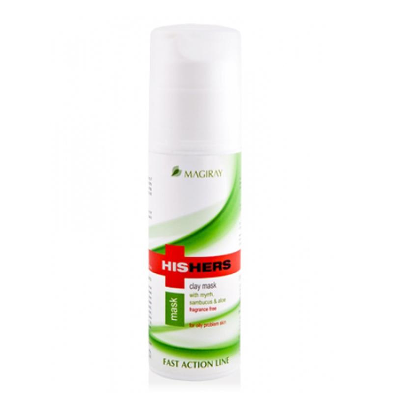 Маска для проблемной кожи 75 мл. / MAGIRAY FAST ACTION - CLAY MASK 75 ml.