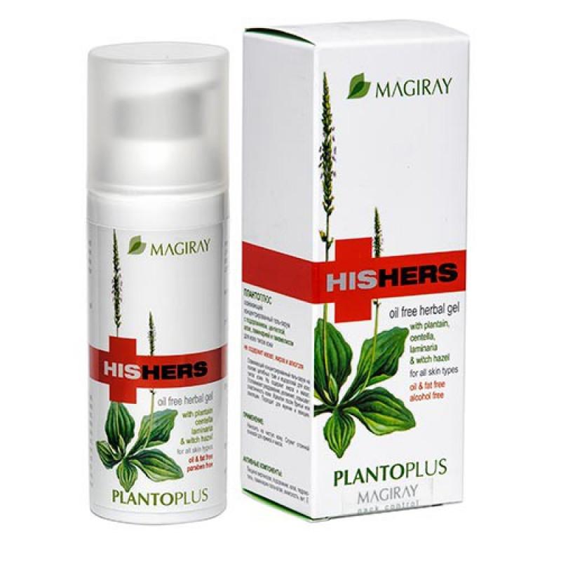 Растительный гель-серум 50 мл. / MAGIRAY HISHERS PLANTO plus 50 ml.