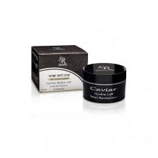 Увлажняющий лифтинг омолаживающий крем 50 мл / SR COSMETICS Caviar Hydralift Total Revitalizer Premium Cream 50 ml