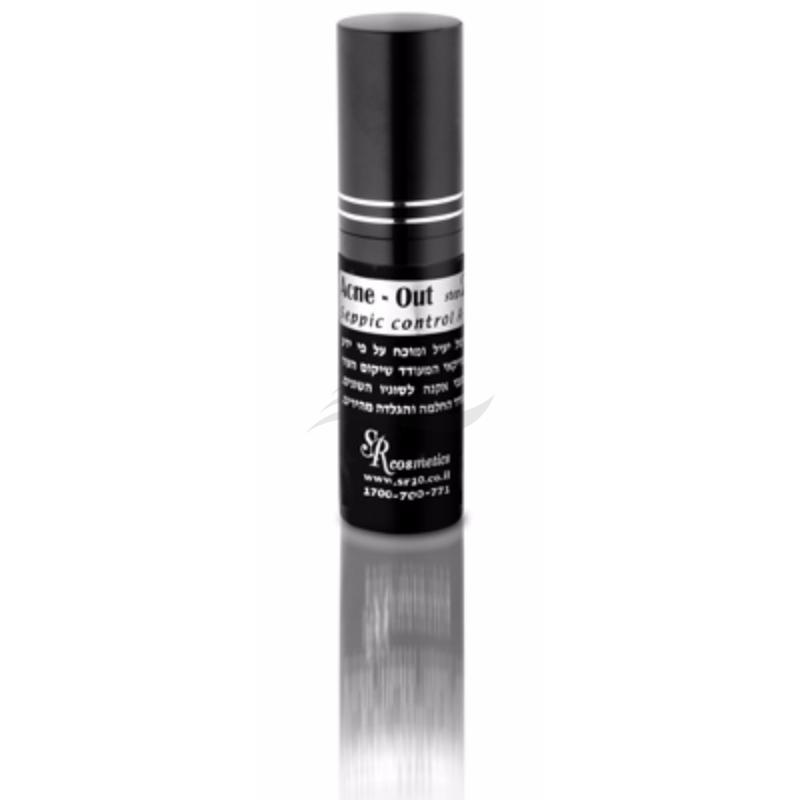 Бустер (подсушка) против акне 15 мл / SR COSMETICS Ultimate Acne Treatment Out Booster 15ml