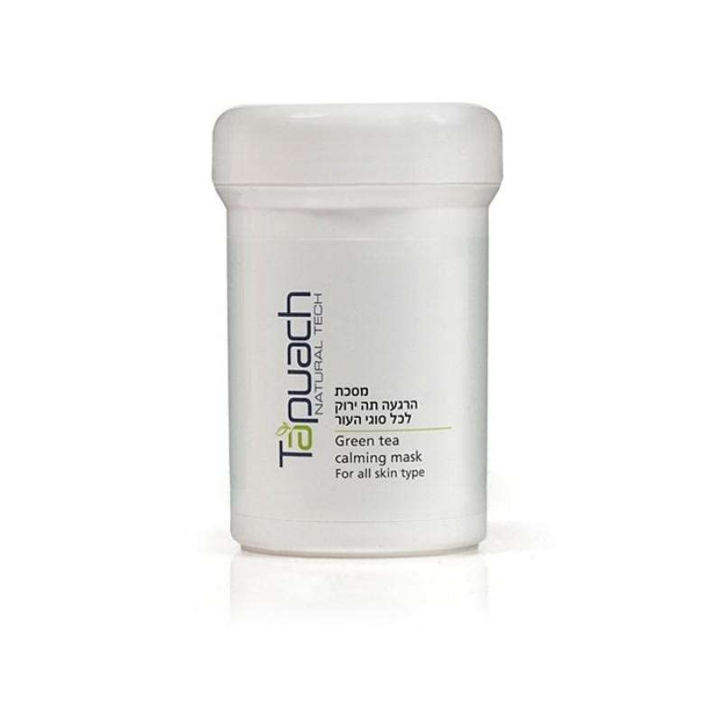 Успокаивающая маска с зеленым чаем для всех типов кожи лица 250 мл / Tapuach Calming Mask (Green Tea) 250 ml