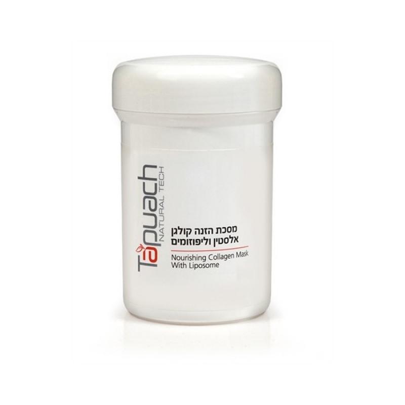 Коллагеновая питательная маска с липосомами 250 мл / Tapuach Nourishing Collagen Mask With Liposome 250 ml